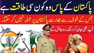 Why the Indian army can't attack Pakistan