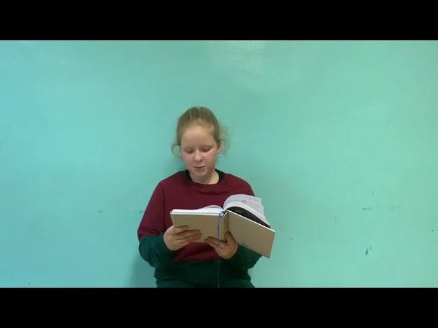 Беливерзева Екатерина читает произведение «Родник» (Бунин Иван Алексеевич)