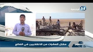 مراسل الإخبارية: بالأمس استهدف طيران التحالف مخزن أسلحة وأوكار للإنقلابيين في وادي محلي
