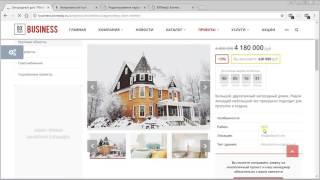 BXReady: Сайт компании Intro (как создать корпоративный сайт на bitrix)