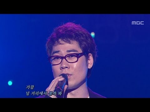 Kim Yeon-woo - That I was once by your side, 김연우 - 내가 너의 곁에 잠시 살았다는