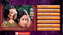 Apadbhandavudu songs free download naa songs.