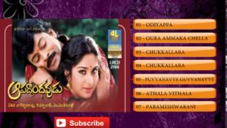 Telugu Hit Songs | Apadbhandavudu Movie Songs | Chiranjeevi