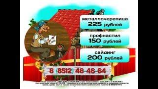 Ахтубинск забор бесплатно(профнастил профнастил цена профнастил своими руками сарай из профнастила профнастил размеры забор из..., 2016-04-01T12:32:55.000Z)