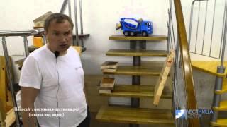 Высота ступени лестницы(Высота ступени лестницы - один из важнейших параметров всей конструкции. Наиболее удобный шаг - 16 см. С такой..., 2015-06-17T13:00:05.000Z)