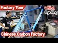 Where are Chinese Carbon Bikes made? Winspace factory tour