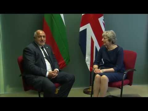 Бойко Борисов: С британския премиер Theresa May обсъдихме мигрантската криза и Брекзит. Излизането на Великобритания от ЕС няма да наруши сътрудничеството и приятелството между страните ни. Имаме голяма българска диаспора във Великобритания и за нас е важно при преговорите между Брюксел и Лондон да бъдат гарантирани правата на гражданите.