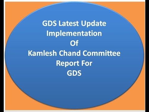 GDS Latest Update Implementation  Of Kamlesh Chand Committee Report For GDS
