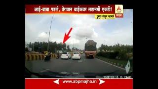 Bike Accident on Tumkur Bangalore Highway : Girl Safe