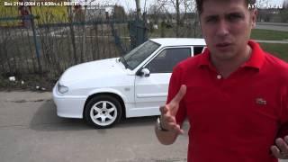 видео Что лучше - ВАЗ-2112 или ВАЗ-2114? Характеристики и отзывы
