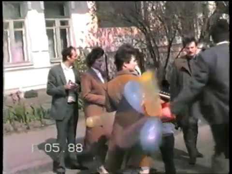 УРСР , ЛУЦЬК