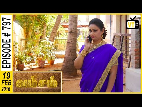 Kanjana calls Sollaiamma and says that her works  has been done perfect 1:10 Jothika calls her sister Bhoomika and said that she gifted her chain to Dr Gopal 's daughter 5:11 Bhoomika says Balu 's that she is missing her daughter badly  8:17 Kanjana says  Roja that she stolen Amma statue from that temple 16:07  For more updates,  Subscribe us on:  https://www.youtube.com/user/VisionTi... Like Us on:  https://www.facebook.com/visiontimeindia
