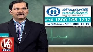 Spondylosis Reasons & Treatment | Homeo Care International | Good Health | V6 News