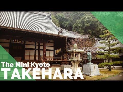 TAKEHARA | THE MINI KYOTO? | THINGS TO DO IN HIROSHIMA, JAPAN | The Tao of David
