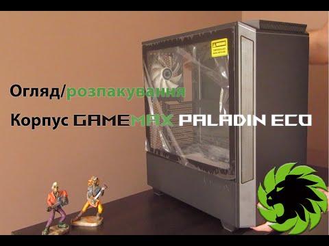 Корпус GameMax Paladin ECO