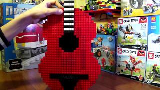 гитара из LEGO. Самоделка/ MOC