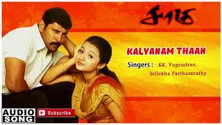Kalyaanam Thaan Kattikittu song   Saamy   Saamy songs   Harris Jayaraj   Harris Jayaraj hits