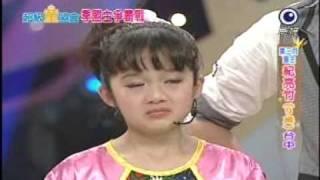 """0605播 民視 超級童盟會_紀亮竹送給阿公的""""四季紅"""""""