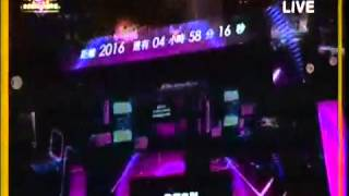 【2016 台北最HIGH新年城跨年演唱會】   謝金燕 姐姐  28分鐘完整版!! 超HIGH熱舞組曲台北開場 20151231   YouTube 360p