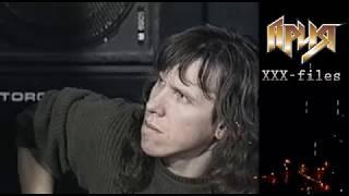 XXX-Files #2