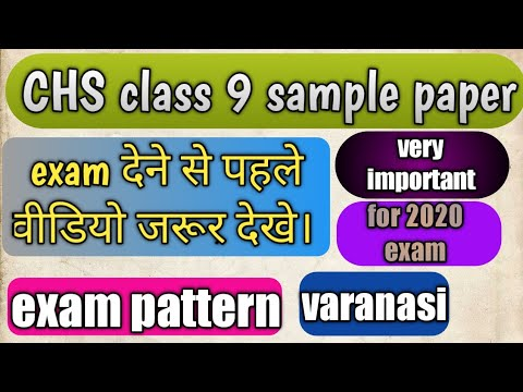 Array - mbd guide class 9  rh   mbd guide class 9 futuri us