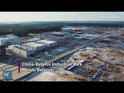 China-Belarus Industrial Park sees rapid development
