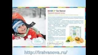Здоровье детей шаг в здоровое будущее!