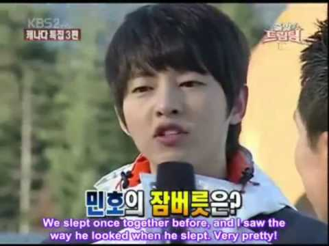 Minho & Joongki Cut (DT)