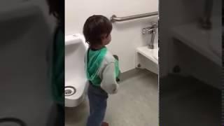 Urinal/toilet