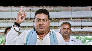 Telugu Movie Comedy