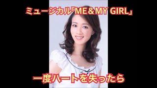 Vocal SHIHO OGAWA 尾川詩帆 Piano MIZUKI YANAGAWA 柳川瑞季 「一度ハ...