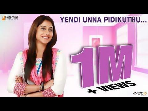 Yendi Unna Pidikudhu (Video Song) - Maanagaram  | Sundeep Kishan | Sri | Regina Cassandra | Lokesh