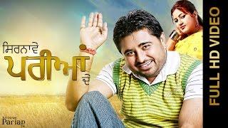 New Punjabi Songs 2015 | SIRNAWE PARIYAN DE | Maninder Manga & Parveen Bharta | Punjabi Songs 2015