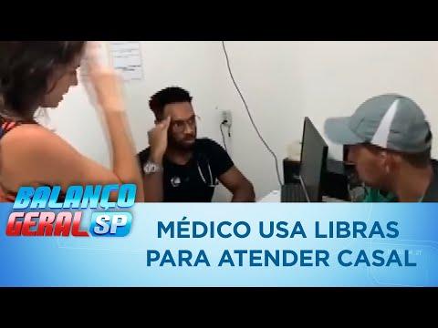 Médico usa libras para atender casal em São Paulo