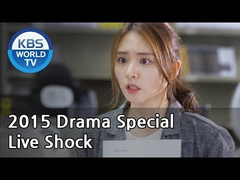 Live Shock | 라이브 쇼크 [2015 Drama  Special / ENG / 2015.09.18]