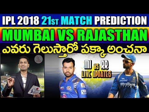 Rajasthan Royals vs Mumbai Indians, 21st Match Live Prediction    Eagle Media Works