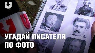 Белорусы пытаются угадать по фото Максима Богдановича