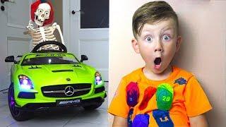 세냐 그리고 고장난 장난감 차동차 놀기. 스켈레톤 장난…
