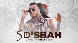 Zakaria Ghafouli - 5 D'sbah (EXCLUSIVE Music Video) | (زكرياء الغفولي - الخمسة دالصباح (فيديو كليب