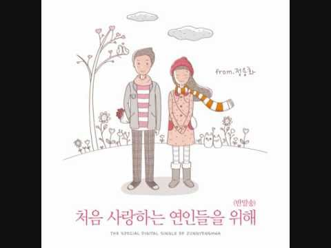 CNBLUE- Yonghwa -給初次戀愛的戀人們 (Banmal Song) 羅馬拼音及中字
