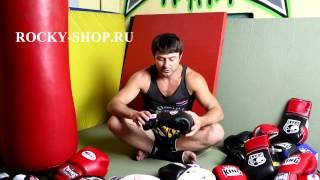 Купить боксерские перчатки для тренировок Raja(Сделаны из 100% натуральной кожи. Ручная работа. Белый, красный, черный и синий цвет. Мегапопулярные в Тайланд..., 2014-07-26T06:50:36.000Z)