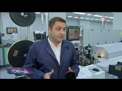 """Завод """"Микрон"""" будет выпускать чипы для электронных паспортов"""