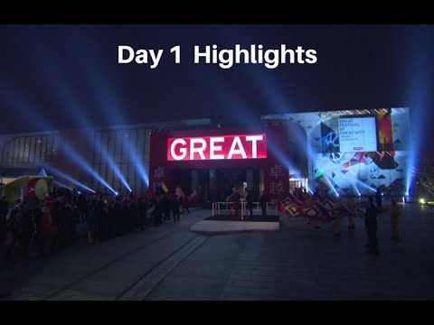 GREAT Festival of Creativity Shanghai - Day 1 Highlights
