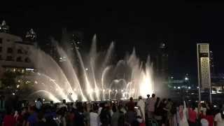 AA Bali Habibi - Dubai Fountain