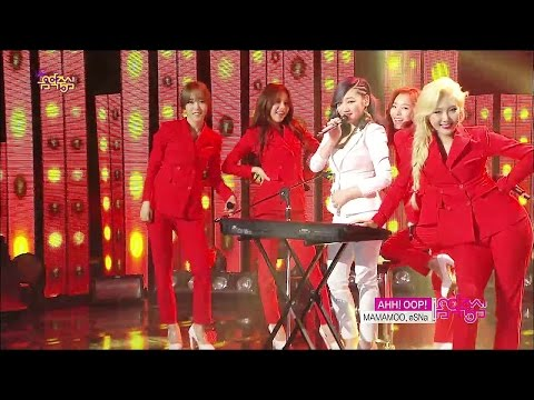 【TVPP】MAMAMOO - AHH! OOP! (with ESNa), 마마무 - 아훕! (with 에스나) @ Comeback Special, Show Music Core Live