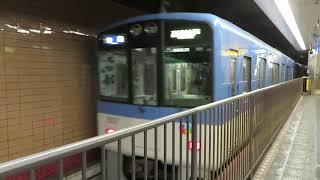 阪神神戸高速線5500系 高速神戸駅発車 Hanshin 5500 series EMU