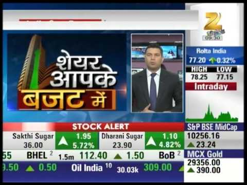 Expert analysis on Triveni Engineering and GIPCL stocks : First Trade