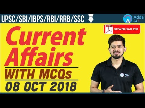 8th October 2018 |  The Hindu | Daily Current Affairs | Current Affairs |  Railways, Bank, SSC