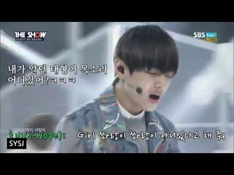 방탄소년단/자막 랩라인...