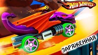 ЗАРЯЖЕННЫЙ ДРАКОН ХОТ ВИЛС #83 ВИДЕО про МАШИНЫ ПРОХОЖДЕНИЕ игры ГОНКИ HOT WHEELS CARS